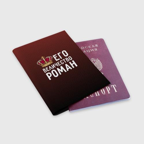 Обложка для паспорта матовая кожа Роман и корона Фото 01