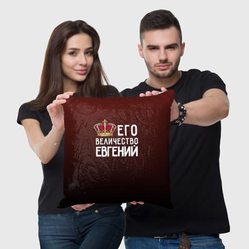 Подушка 3D Евгений и корона Фото 01