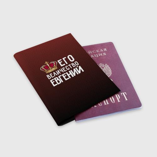 Обложка для паспорта матовая кожа Евгений и корона Фото 01