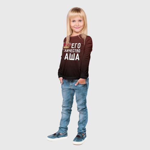 Детский лонгслив 3D  Фото 03, Саша и корона