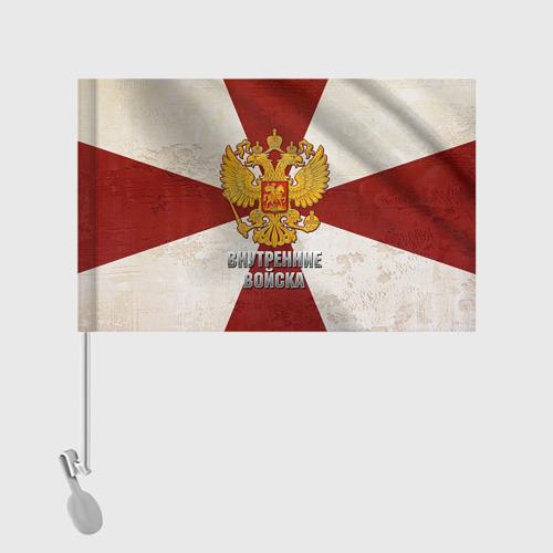 Флаг для автомобиля Внутренние войска Фото 01