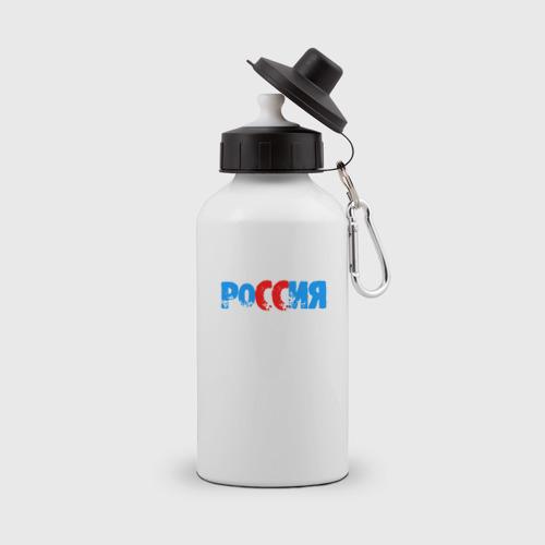 Бутылка спортивная  Фото 01, Россия love
