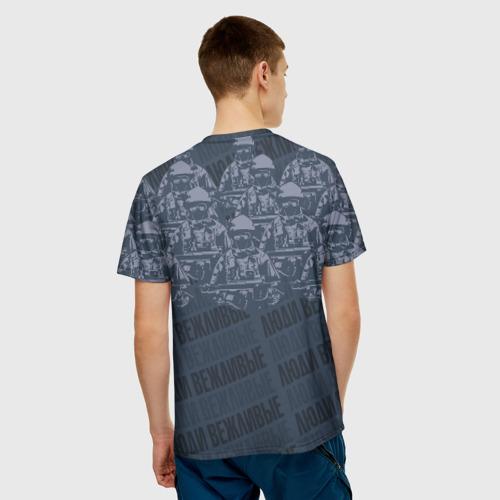 Мужская футболка 3D  Фото 02, Вежливые люди