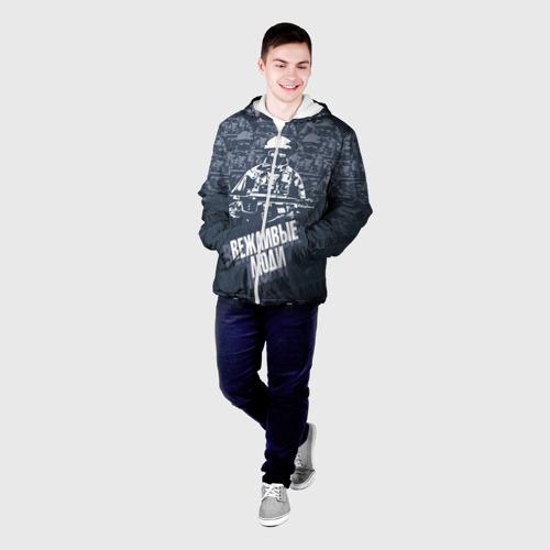 Мужская куртка 3D  Фото 03, Вежливые люди