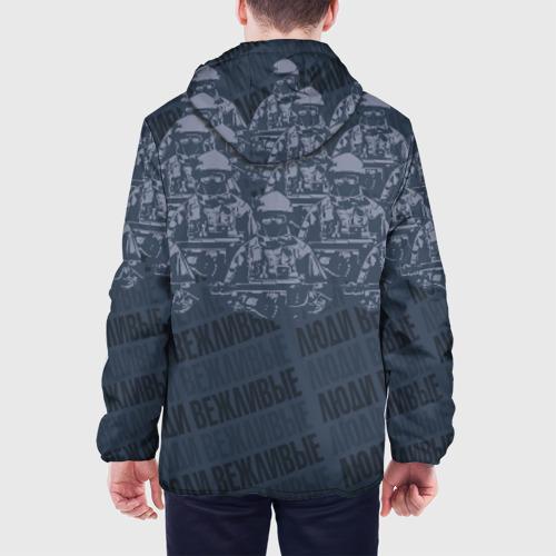 Мужская куртка 3D  Фото 05, Вежливые люди