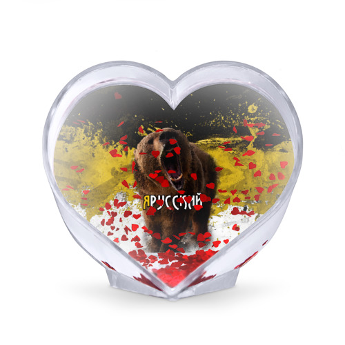 Сувенир Сердце  Фото 02, Я русский