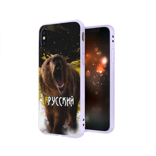 Чехол для iPhone X матовый Я русский Фото 01