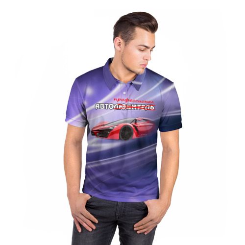 Мужская рубашка поло 3D  Фото 05, Автолюбитель-профессионал