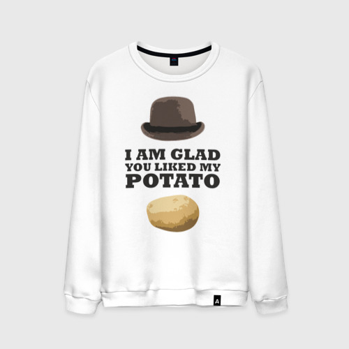 Мужской свитшот хлопок  Фото 01, I am glad you liked my potato
