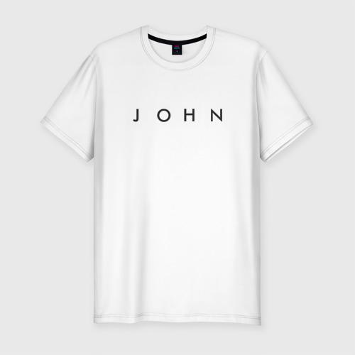 I AM JOHNLOCKED
