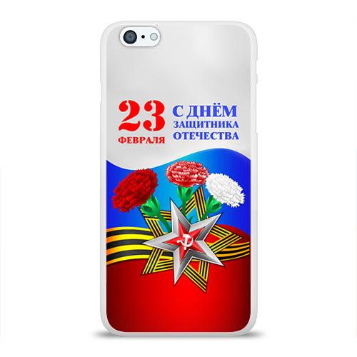 Чехол для Apple iPhone 6Plus/6SPlus силиконовый глянцевый  Фото 01, 23 Февраля