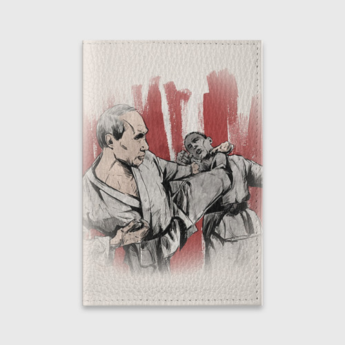 Обложка для паспорта матовая кожа  Фото 01, Путин vs. Обама