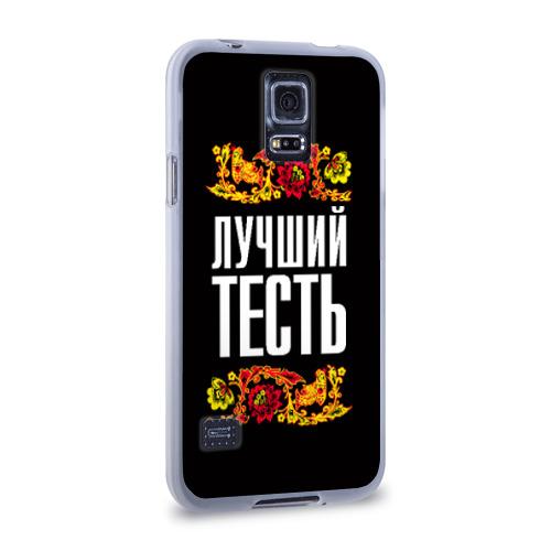 Чехол для Samsung Galaxy S5 силиконовый  Фото 02, Лучший тесть