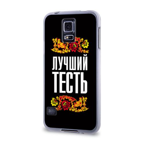 Чехол для Samsung Galaxy S5 силиконовый  Фото 03, Лучший тесть