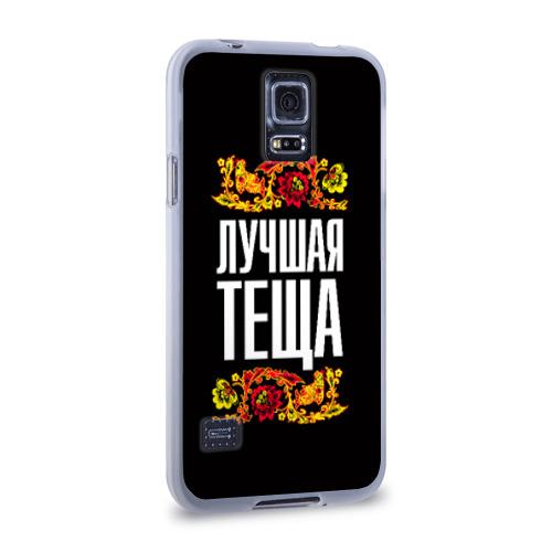 Чехол для Samsung Galaxy S5 силиконовый  Фото 02, Лучшая тёща