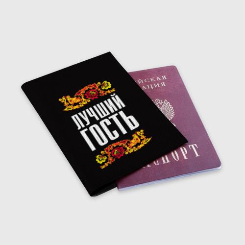 Обложка для паспорта матовая кожа  Фото 03, Лучший гость