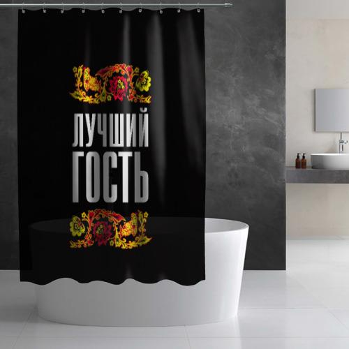 Штора 3D для ванной  Фото 02, Лучший гость