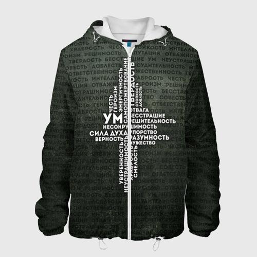 Мужская куртка 3D  Фото 01, Облако тегов 1