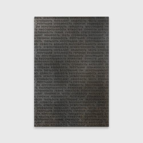 Обложка для паспорта матовая кожа  Фото 02, Облако тегов 2