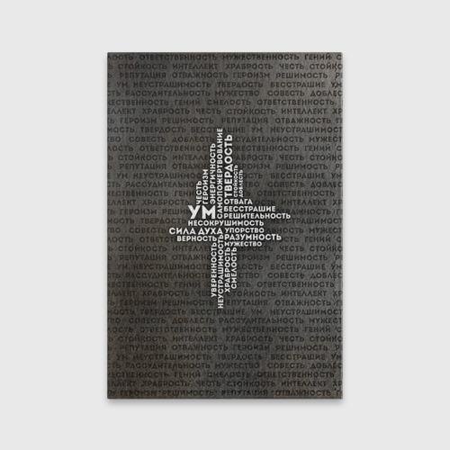 Обложка для паспорта матовая кожа  Фото 01, Облако тегов 2