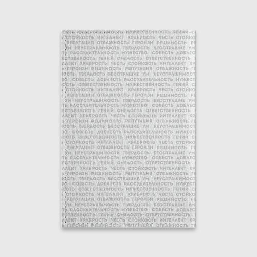 Обложка для паспорта матовая кожа  Фото 02, Облако тегов 4