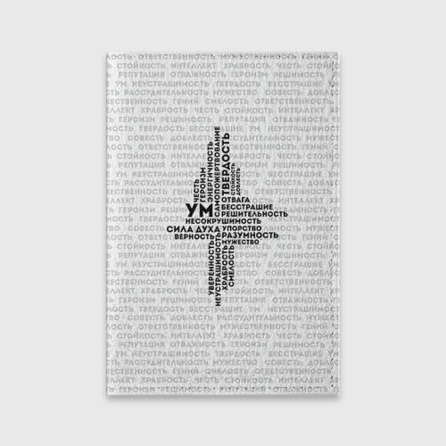 Обложка для паспорта матовая кожа  Фото 01, Облако тегов 4