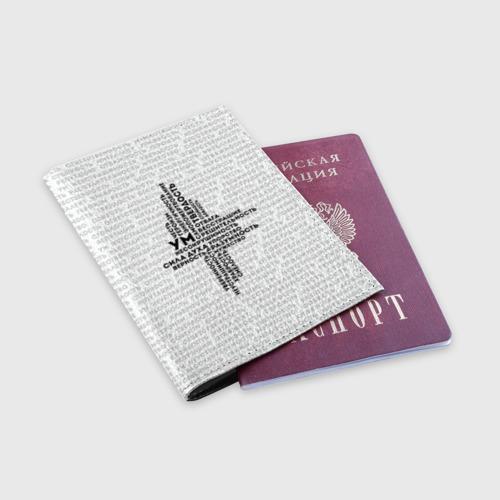 Обложка для паспорта матовая кожа Облако тегов 4 Фото 01