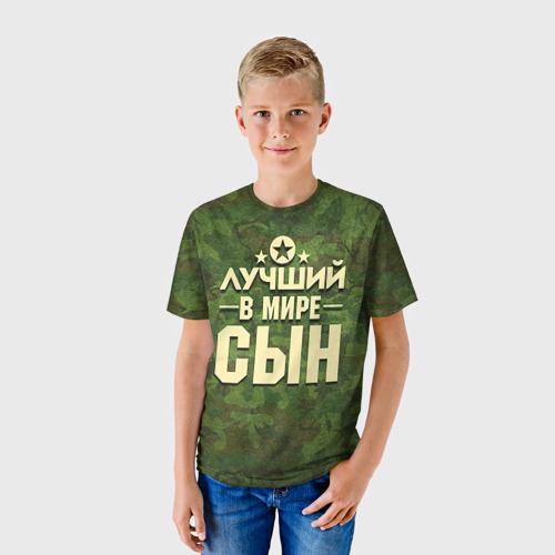 Детская футболка 3D  Фото 01, Лучший в мире сын