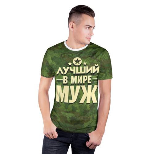 Мужская футболка 3D спортивная  Фото 03, Лучший в мире муж