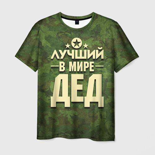 Мужская футболка 3D  Фото 03, Лучший в мире дед