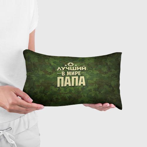 Подушка 3D антистресс Лучший в мире папа Фото 01