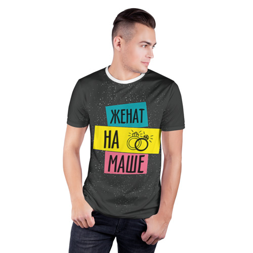 Мужская футболка 3D спортивная  Фото 03, Жена Маша