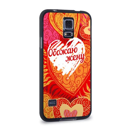 Чехол для Samsung Galaxy S5 силиконовый  Фото 02, Обожаю жену