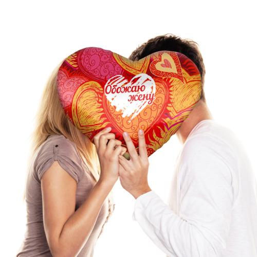 Подушка 3D сердце  Фото 03, Обожаю жену