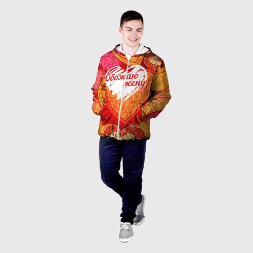 Мужская куртка 3D  Фото 03, Обожаю жену