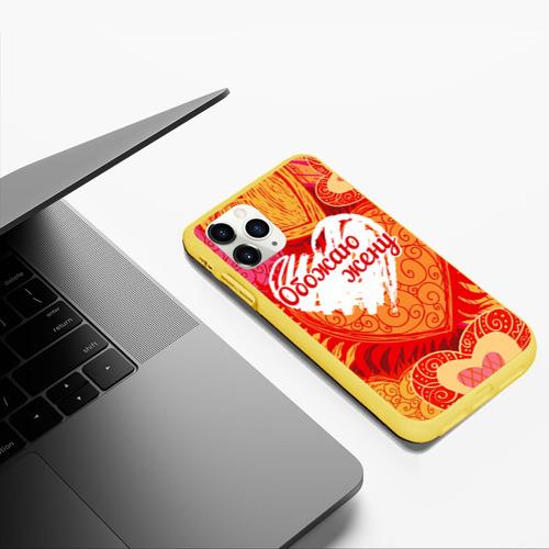 Чехол для iPhone 11 Pro Max матовый Обожаю жену Фото 01
