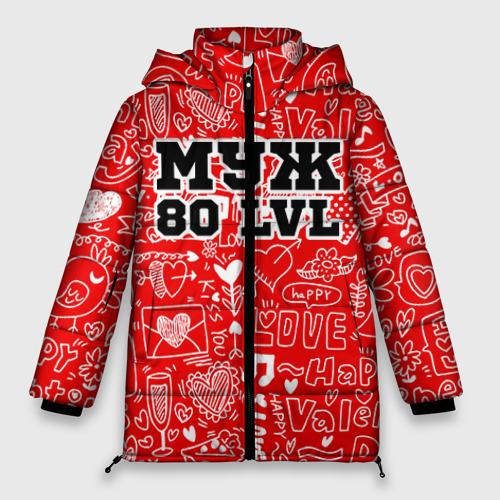 Женская зимняя куртка Oversize Муж 80 lvl Фото 01