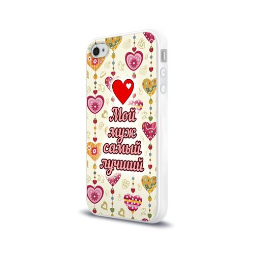 Чехол для Apple iPhone 4/4S силиконовый глянцевый  Фото 03, Мой муж самый лучший