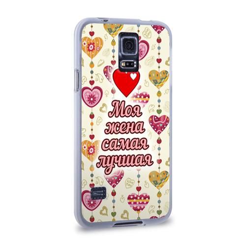 Чехол для Samsung Galaxy S5 силиконовый  Фото 02, Моя жена самая лучшая