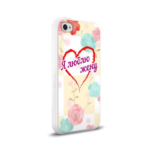Чехол для Apple iPhone 4/4S силиконовый глянцевый  Фото 02, Я люблю жену