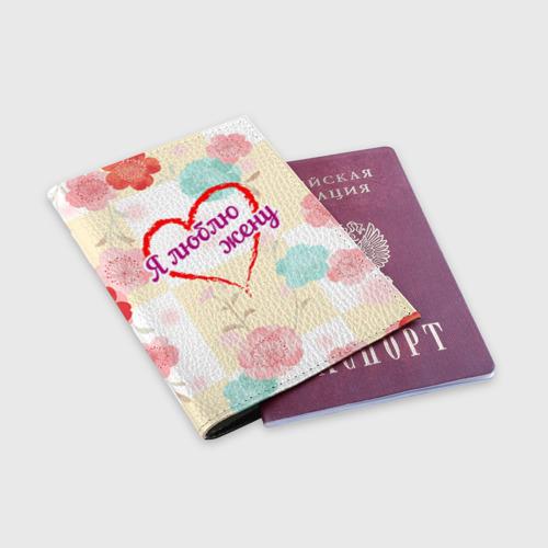 Обложка для паспорта матовая кожа  Фото 03, Я люблю жену
