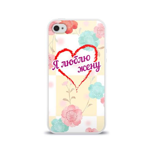 Чехол для Apple iPhone 4/4S силиконовый глянцевый  Фото 01, Я люблю жену