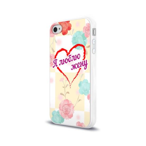 Чехол для Apple iPhone 4/4S силиконовый глянцевый  Фото 03, Я люблю жену