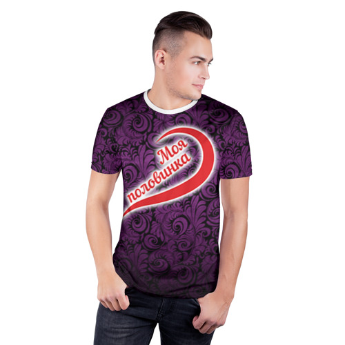Мужская футболка 3D спортивная  Фото 03, Моя половинка 1б