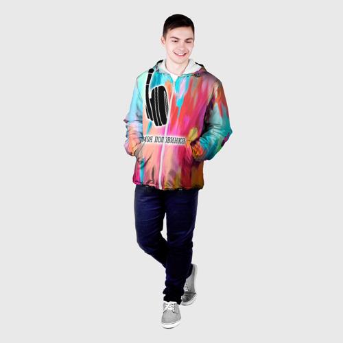 Мужская куртка 3D  Фото 03, Моя половинка 2а