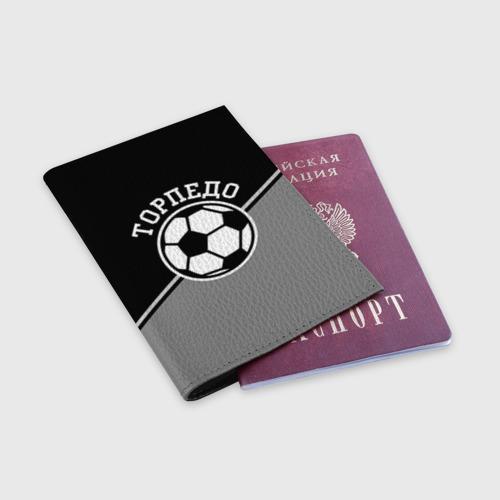 Обложка для паспорта матовая кожа  Фото 03, Торпедо