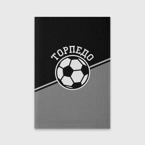 Обложка для паспорта матовая кожа  Фото 01, Торпедо