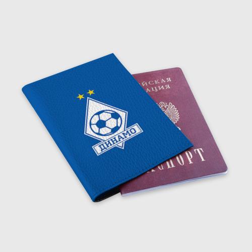 Обложка для паспорта матовая кожа  Фото 03, Динамо