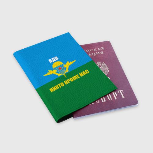 Обложка для паспорта матовая кожа  Фото 03, Никто кроме нас