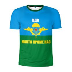 Никто кроме нас - интернет магазин Futbolkaa.ru
